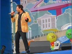 asimov_moscow_day2003_05