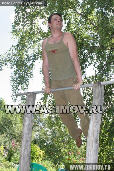 kudr_08_2005_25