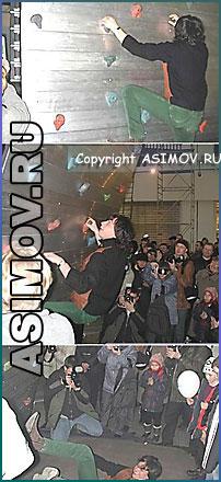 asimov_pricol_0003