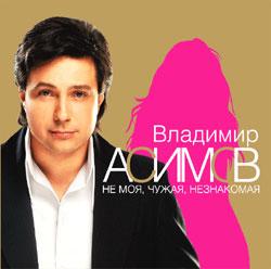 pressa_asimov_p089_1