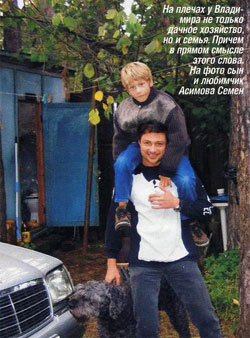 pressa_asimov_p101_2