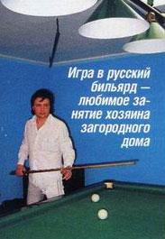 pressa_asimov_p101_3