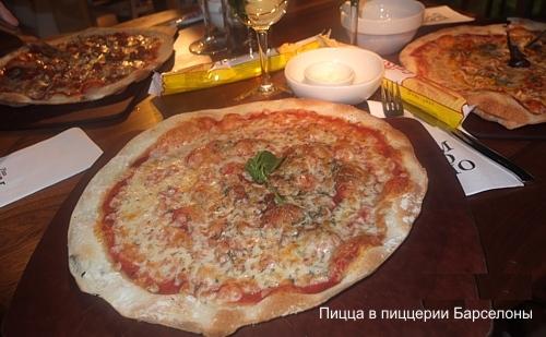 spain_food_pizza