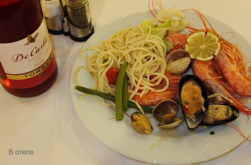 spanish_food_12
