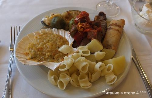 spanish_food_2
