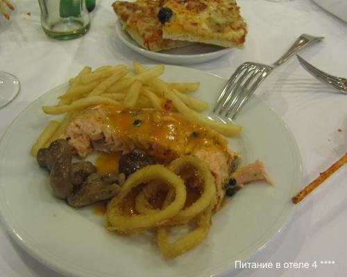 spanish_food_3