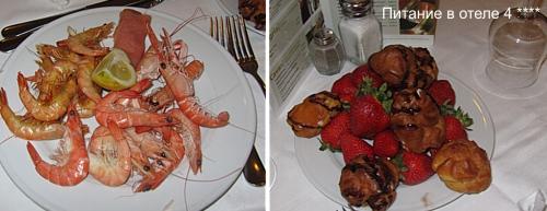 spanish_food_5
