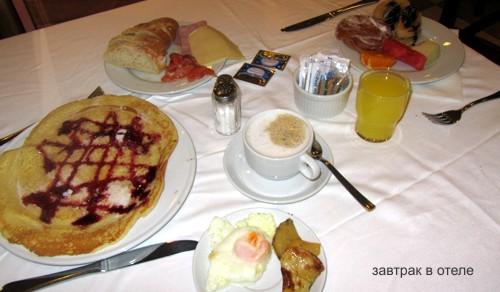 spanish_food_6