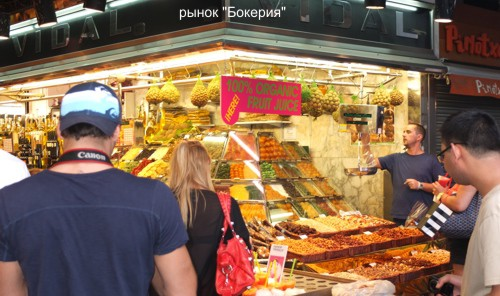 spanish_food_7