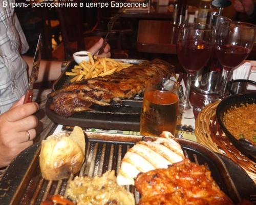 spanish_food_9
