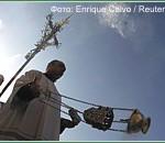 Пальмовое Воскресенье и Семана Санта.