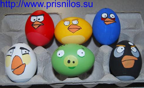 egg_074
